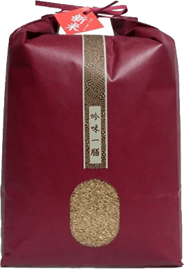 兵庫県産 無農薬 ミルキークイーン 5kg 玄米 1等