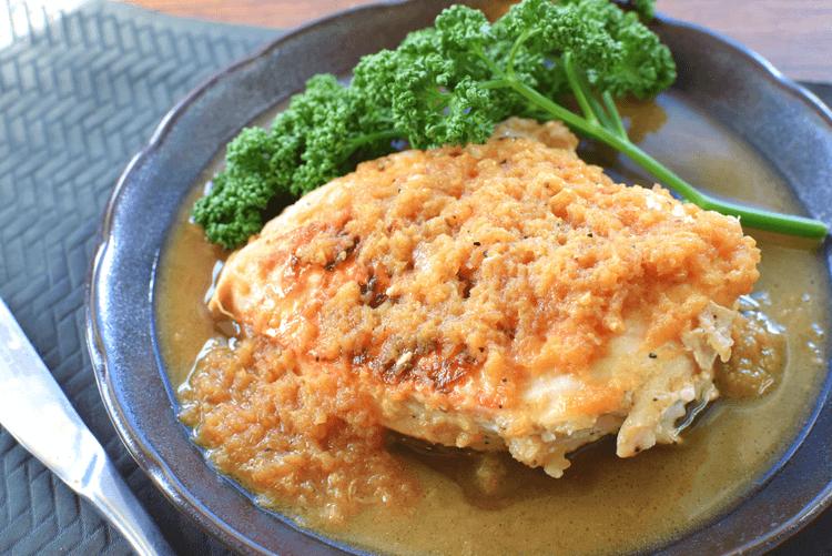 鶏むね林檎シャリアピンバターステーキ