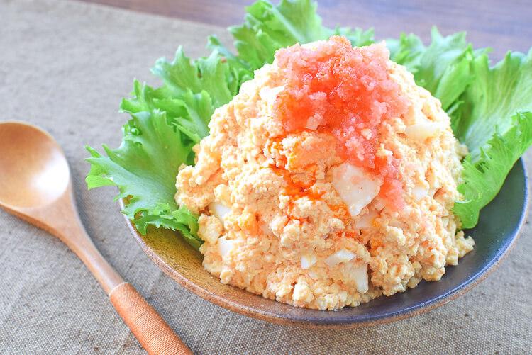 全力サンドイッチ!明太ラー油の絶品山盛り豆腐卵サラダ(糖質3.2g)