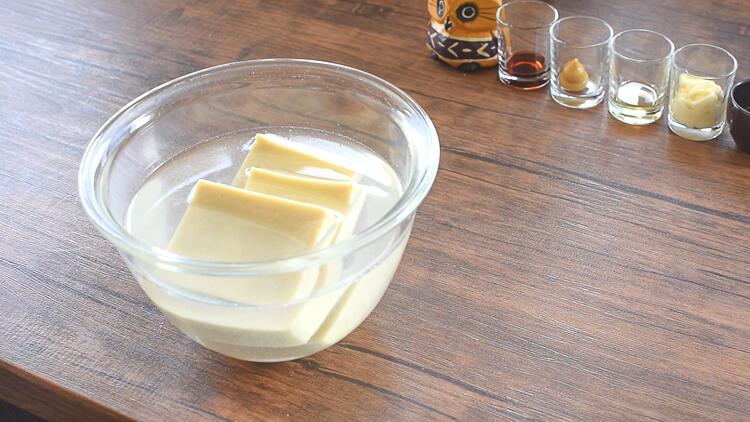 鬼の満腹感!蜂蜜高野豆腐の美味しいサバパニーニ(糖質5.6g)