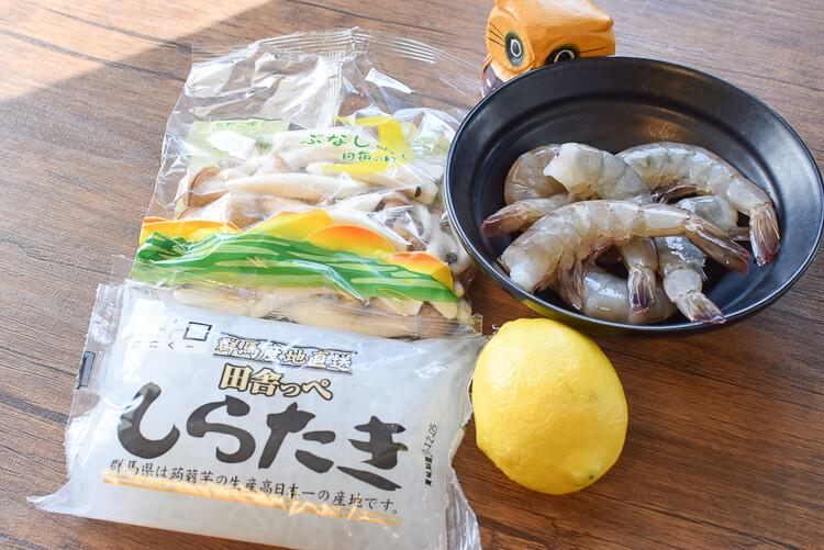 ぐびりと喉旨!15分完成の出汁レモン白滝トムヤムクン(糖質4.6g)