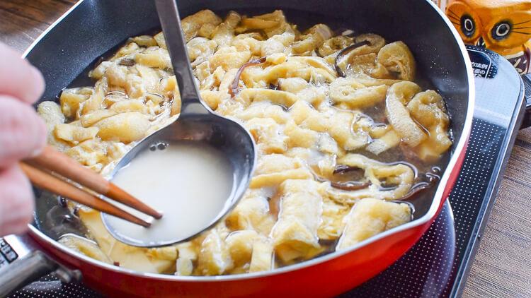 たっぷり鍋サイズ!高刺激な黒酢白コショウのきくらげ酸辣湯(糖質7.8g)