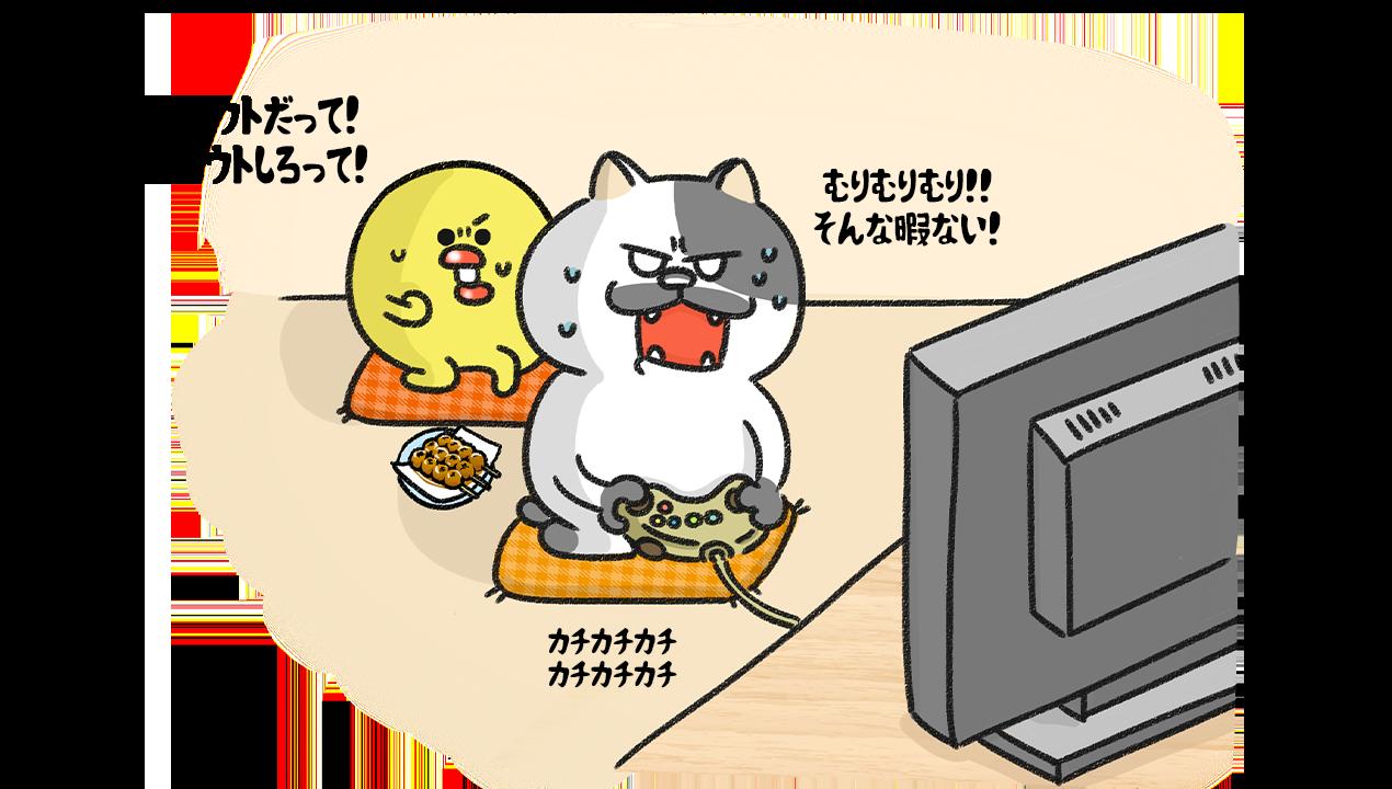【新年のご挨拶】開けましておめでとうございます🎍!