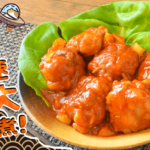 旨さ角煮級!格安豚こま肉汁スイチリガーリック角煮酢豚(糖質9.9g)