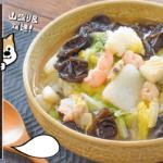 ダイエットに最強!超低脂質な大盛簡単海鮮八宝菜(糖質8.3g)