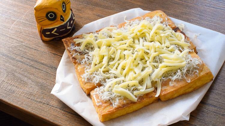 カリッと満足!和風甘じょっぱの美味梅はちみつ揚げピザ(糖質6.3g)