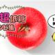 1食糖質5g以下!絶品低糖質ダイエットレシピ集!(厳選9品)
